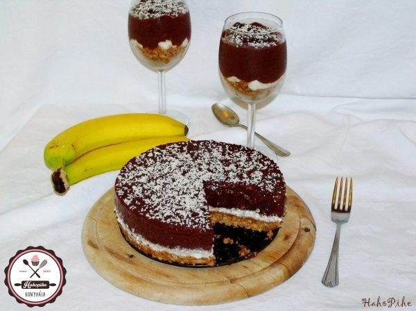 csokis túrós banános keksztorta sütés nélküli