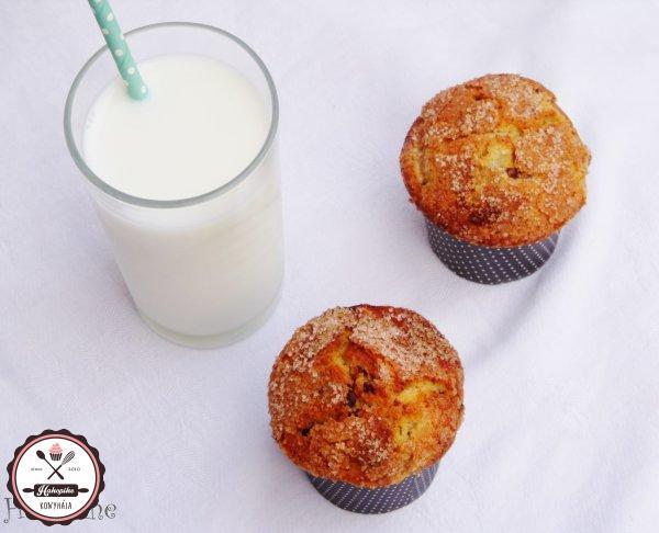fahéjas cukros körtés muffin